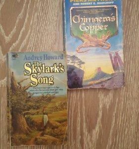 Книжки на английском