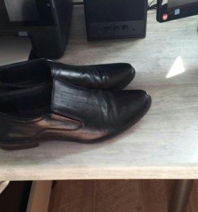 Детские туфли для мальчика