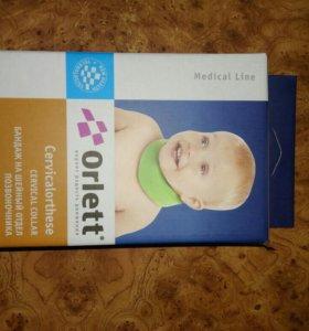 Бандаж на шейный отдел позвоночника для детей до 1