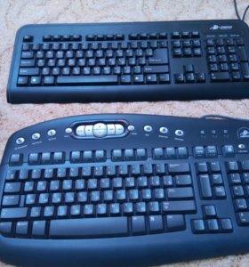 2 клавиатуры + мышка