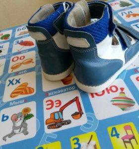 Ортопедические сандали 25 размера