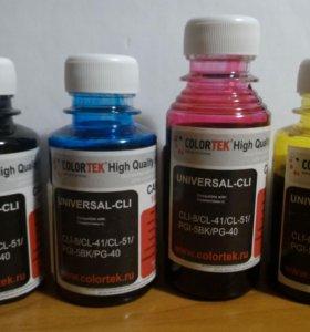 Краска CANON для струйного принтера