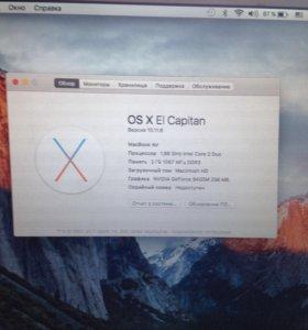 MacBook Air 13 A1304 обмен
