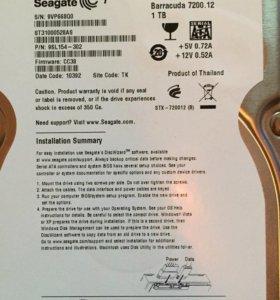 Жесткий диск на 1TB