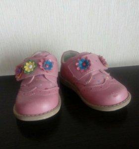 Ботинки Сказка 22 размер