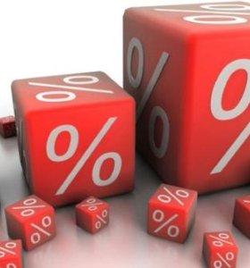 Налоговый вычет 3-НДФЛ