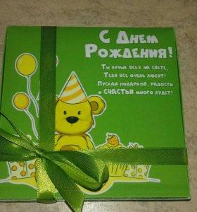 Сладкий подарок на день рождения.