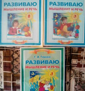 Книги для воспитателей,логопедов и родителей.