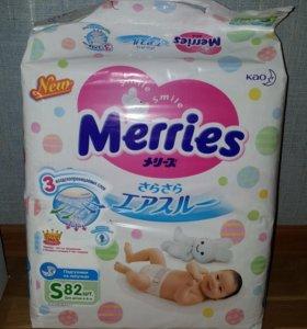 подгузники Merries S