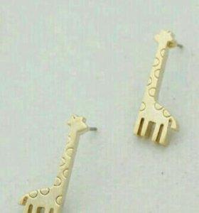 Сережки Жираф