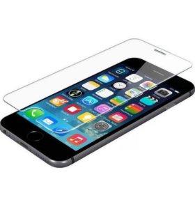Защитное стекло iPhone 5,6,7 0,3мм