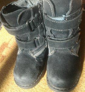 Зимние ботиночки 25 р-р