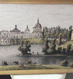 Картина Царское село