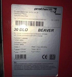 Твердотопливный котёл Beaver DLO 30
