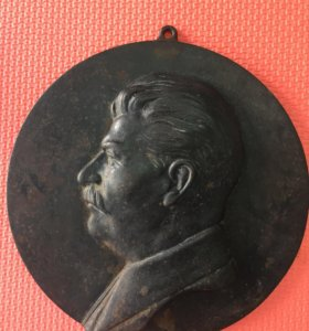 Барельеф Сталин Касли 1938