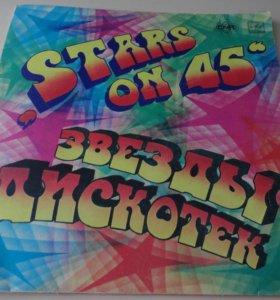 "Группа ""stars ON 45"""