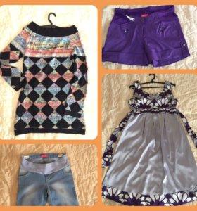 Одежда для беременных Р 42-44 все по 200 руб новое
