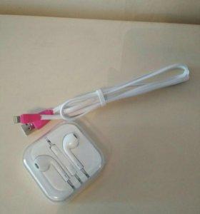 Наушники для iPhone USB провод