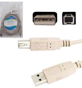 Кабель USB 2.0 AM-BM 5 м