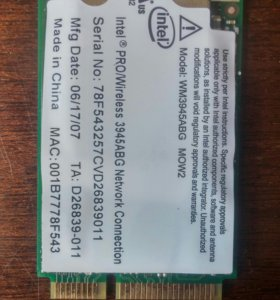 Wifi intel 3945abg