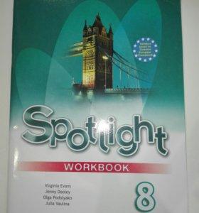 Рабочая тетрадь Spotlight по английскому 8 класс