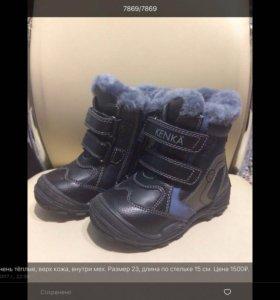 Ботинки зимние на меху