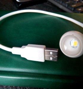 USB фонарик