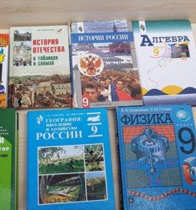 Учебная и Художественная литература