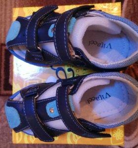 Продаются сандалии