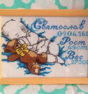 Вышивки материк на рождение ребёночка