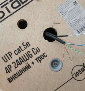 Витая пара UTP Cat.5e внешний+трос