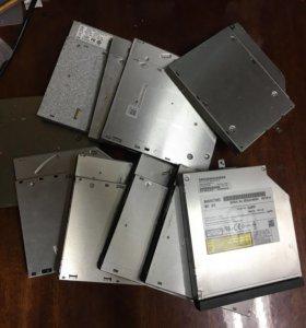 Разные дисководы для ноутбука