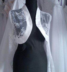 Свадебное балеро кружевное