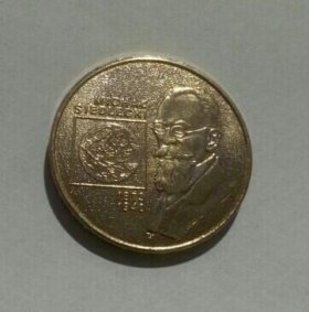 """Польша 2-01""""46"""""""