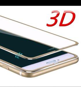 Чехол и стекло на айфон 7+
