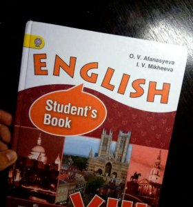 Учебник английского языка за 8 класс