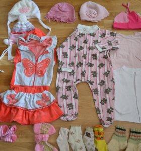 Одежда для девочки р.9-12 мес