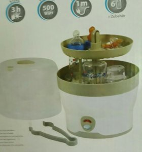 Стерилизатор электрический