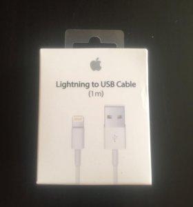Lightning to USB кабель