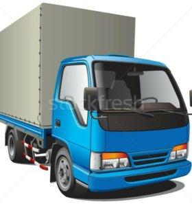 Грузоперевозки и переезды до 3 тонн