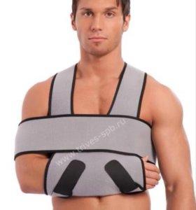 Бандаж для локтевого сустава.