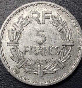 Крупная монета 5 франков 1945, Франция