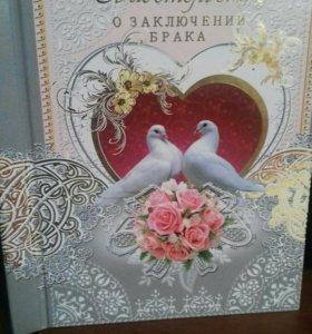 Папка для свидетельство о браке