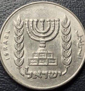 "Монета Израиля, 1/2 лиры 1979 ""минора"""