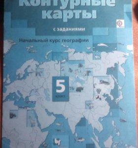 Контурные карты с заданиями. 5 класс. ФГОС