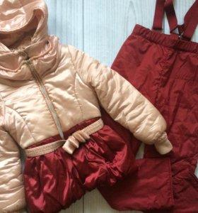 Куртка со штанами Орби
