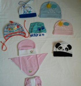 Детские шапочки новые. Р-40-42, 44