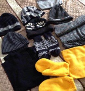 Шапки, шарфы, варежки
