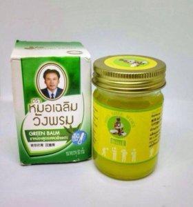 Тайский бальзам