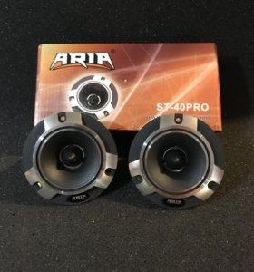 Рупорные твиттеры Aria ST-40Pro